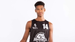 Hoops Recruiting News And Notes